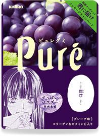 pure02