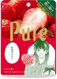 pure04