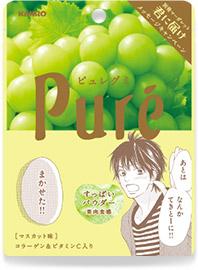 pure05