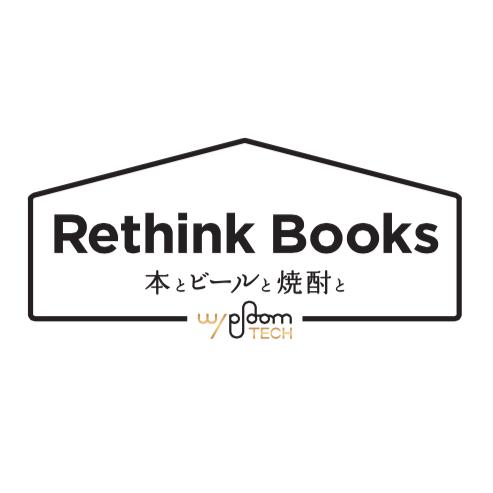 rethinkbooks_logo