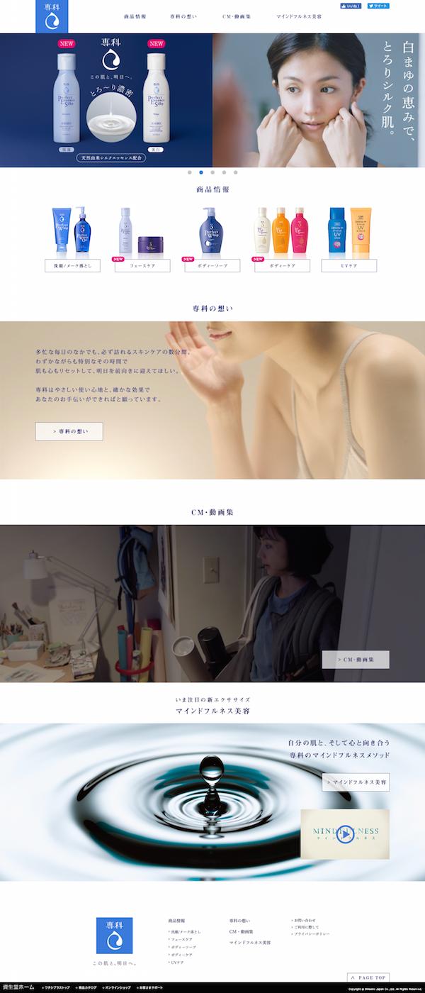 screencapture-hada-senka