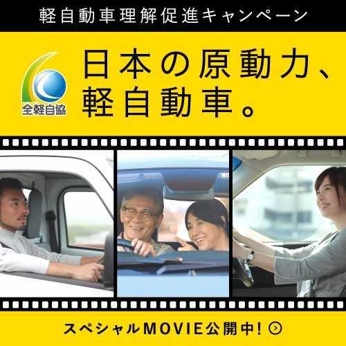 zenkeijikyo_thumbnail